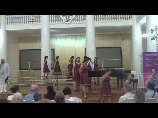 04.08.2018 Санкт-Петербург ПОЮЩИЙ МИР. Концерт в СПБГУ