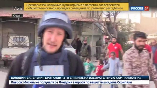 Новости на Россия 24 • Без еды и медикаментов, в страхе за свою жизнь как живется в Восточной Гуте под властью боевиков