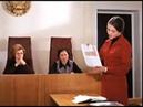 Мимино сцена в суде