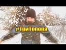 Kit zernov Социальный ролик