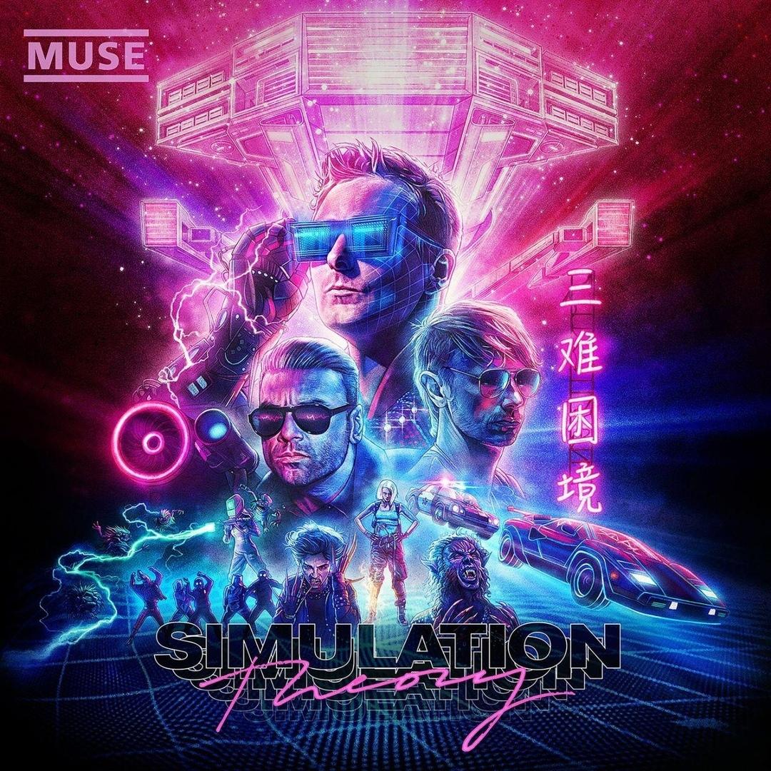 Muse - The Dark Side (Single)