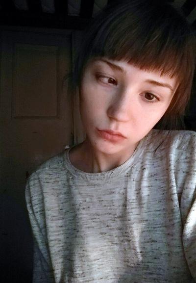 Полина Шпак