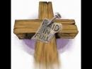 Он грехи (долги перед Богом) наши Сам вознес телом Своим на крест