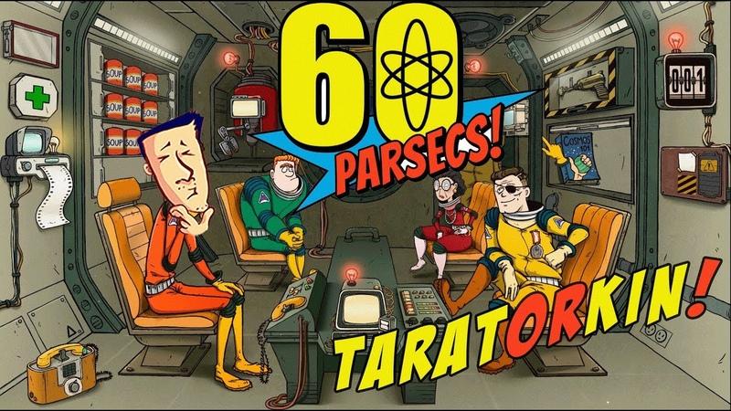 Новая игра от разработчиков 60 Seconds!◉ 60 Parsecs!