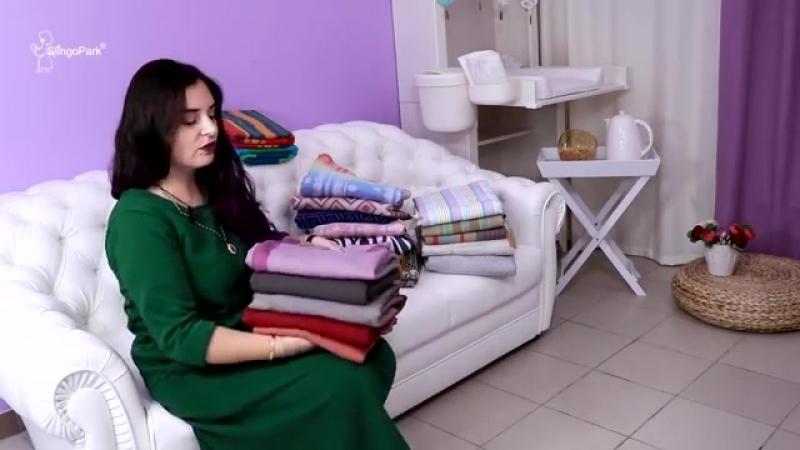 Как выбрать СЛИНГ-ШАРФ - слинг-шарф для новичка. Слингопарк