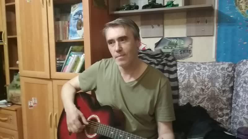 Холостяк (Бао-баб)....