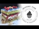 Муссовый торт малина фисташка базилик