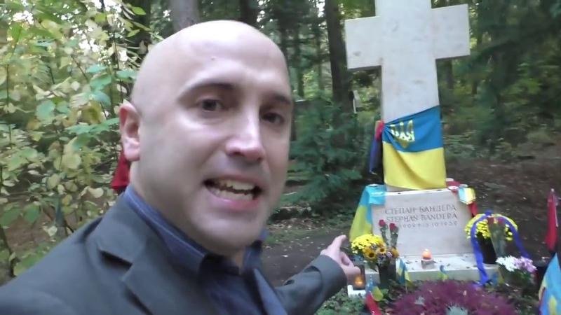 Грэм Филлипс гоняет УКРОФАШИСТОВ в Германии