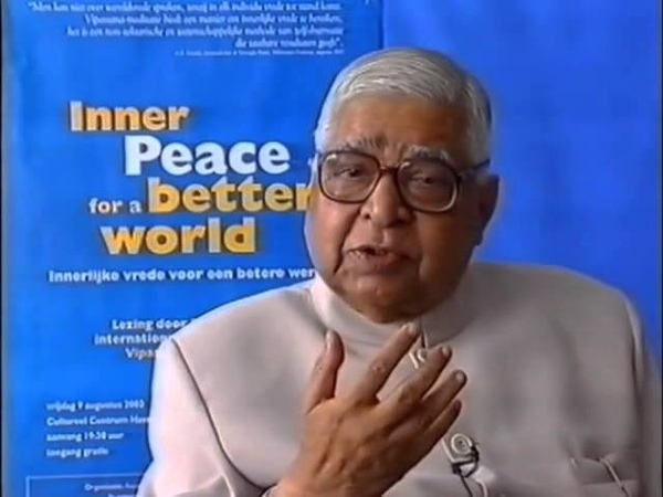 Vipassana Meditation (An Introduction By S. N. Goenka)