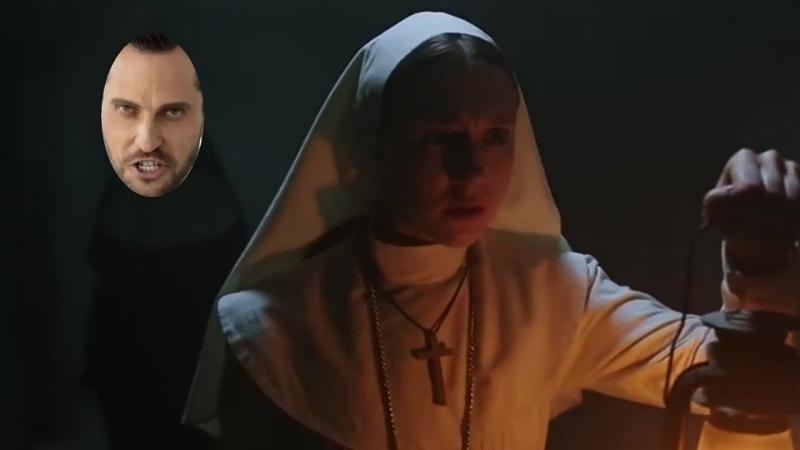 Гиги за монахиню