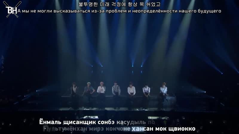 [KARAOKE] BTS - Move On (рус. саб)