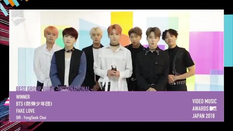 Congratulations to BTS