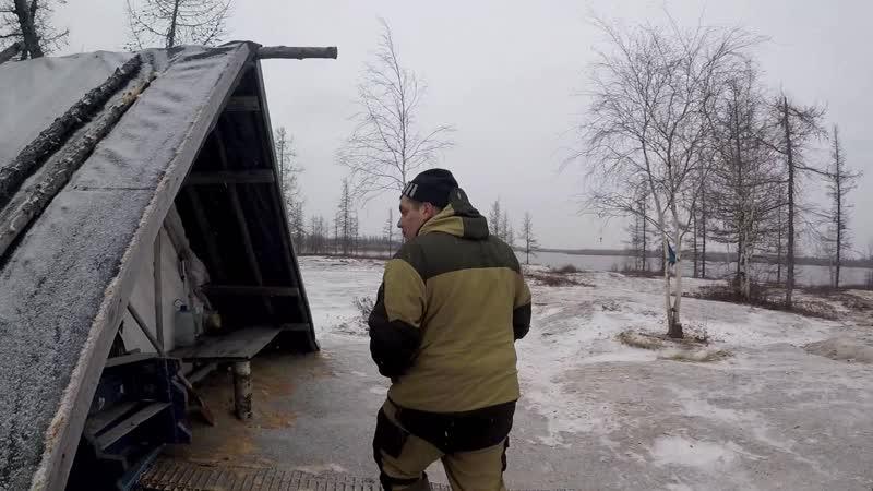 Озеро Лесное , закрыли сезон 2018. Нашли домик в тундре. Забуксовали.