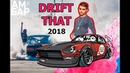 Победитель RDS|DRIFT THAT2018|Сезон закрыт?!|Единственная заднеприводная Lada Vesta|Fire Show