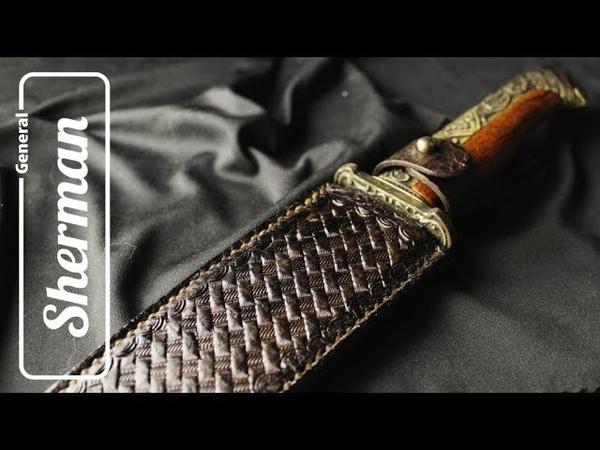 Ножны из кожи