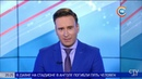 SLOGON DRIVE на телеканале СТВ Новости 24 часа эфир от 17 09 2018