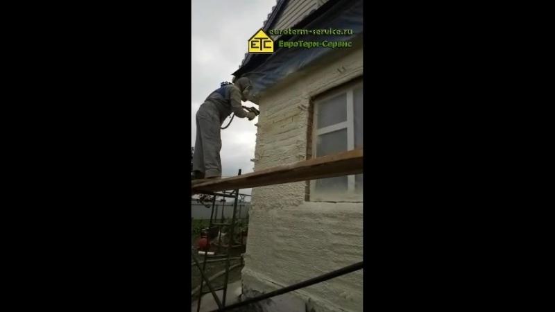 Утепление фасада жилого дома системой ППУ под сайдинг