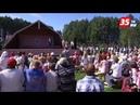 Выходные в Кич-Городке: 550-летие села и фестиваль «Деревня - душа России»