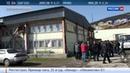 Новости на Россия 24 • Учредитель Островного заочно арестован и объявлен в розыск