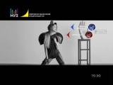 Битва фанклубов-Артик и Асти-против-Время и стекло