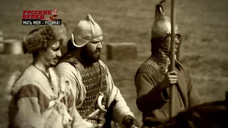 Русские булки с Игорем Прокопенко Выпуск 6 от 04 01 2018