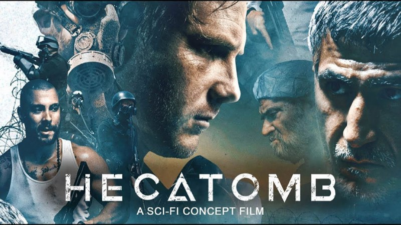 ГЕКАТОМБА HECATOMB Фантастическая короткометражка rus AlexFilm
