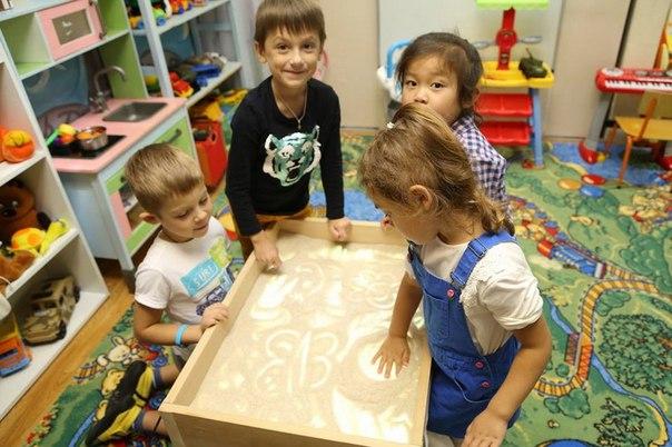 Частный детский сад Умный Малыш - замечательный сад для Вашего ребенка! очень заботимся о наших малышах и предоставляем им отличные условия и занятия.- Английский язык,-Развивающие занятия для