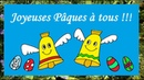 La légende des cloches de Pâques - Easter in France - Ostern in Frankreich (Sprachkurse)