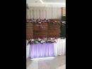 Свадьба в сиреневом