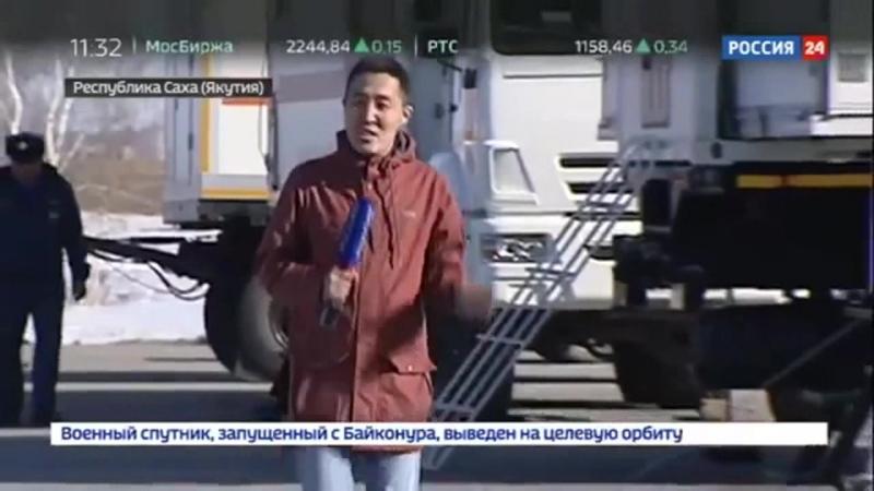 Россия 24 - Под Якутском проходят учения спасателей и добровольцев перед началом весеннего паводка - Россия 24