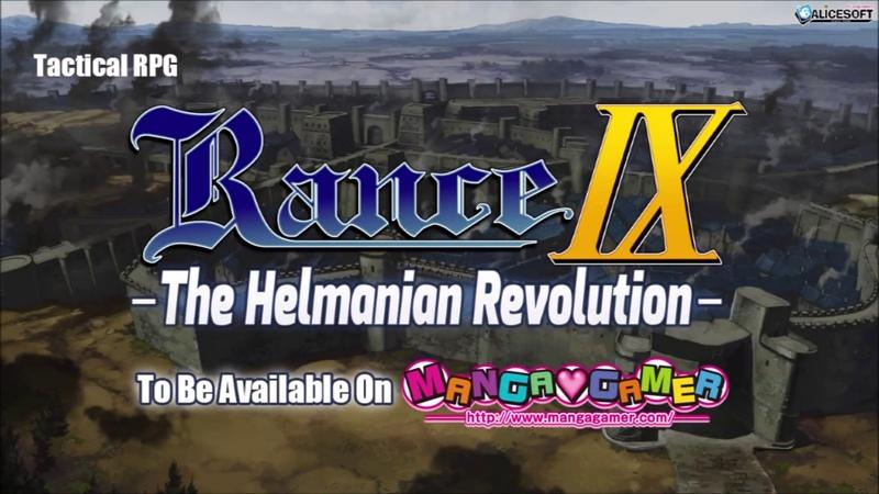 Rance IX - The Helmanian Revolution - Teaser
