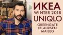 ЗИМА 2018/19: НОВЫЕ КОЛЛЕКЦИИ IKEA   UNIQLO   GREENGATE   MAILEG