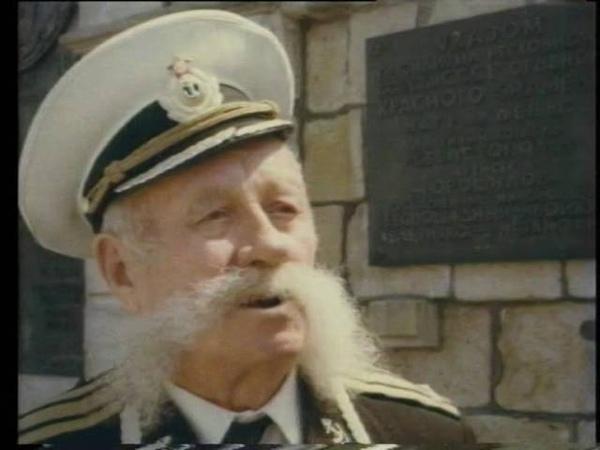 Пока живут среди живых... (Док. фильм, из серии - Ветераны Севастополя) 1991 г.