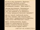 Николай Карачев Назад взгляните баламуты ru