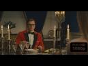 Ужин с семьёй Тильды. Kingsman Золотое кольцо