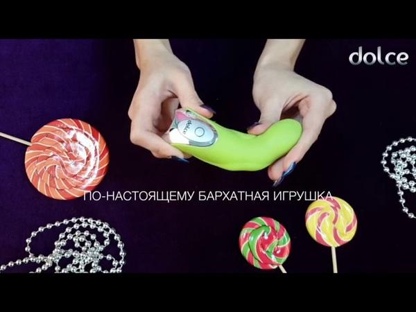Вибратор Dolce Jaxon Fresh lime