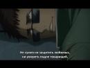 [Kotodama] Gintama/Гинтама [ТV-7] 6 (347) Русские субтитры