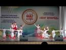 Ансамбль танца Дива ДЕВУШКА ПО ИМЕНИ МИА