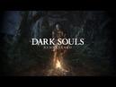 Dark Souls Remastered Yettich часть 4 - Бродячий Демон, Квилег, Неутомимый Воин,