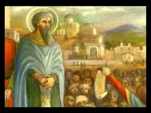 Преподобномученик Вадим архимандрит Персидский