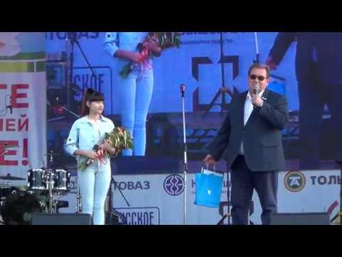Диана Анкудинова Поздравление от Главы г Тольятти и песня Cover Cher Strong Enough live