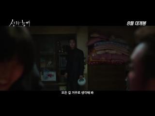 신과함께2-인과 연 티저예고편 공개.mp4