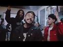 GANG SHIT - Ft.(Erick Yung, JermLean Rair) PROD BY. noluck!