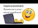 ЮМОР С РЕДЕКС ИДТИ ИЛИ НЕ ИДТИ