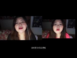 Китайский кавер Adele - Hello (Chinese Version _ )