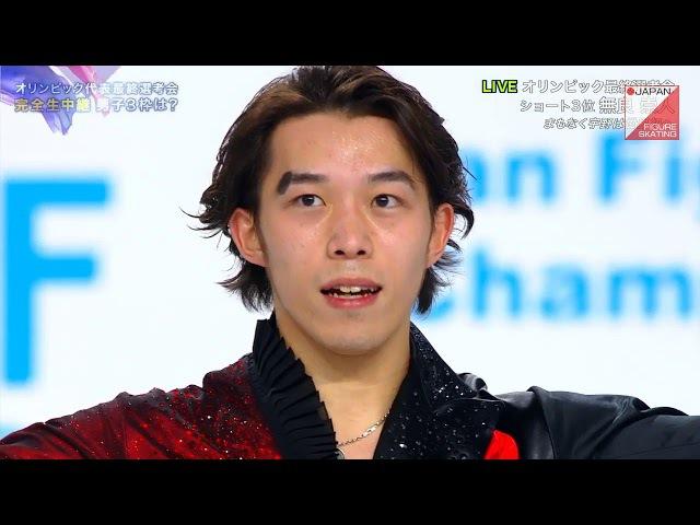 Takahito Mura - 2017 Japanese Nationals FS