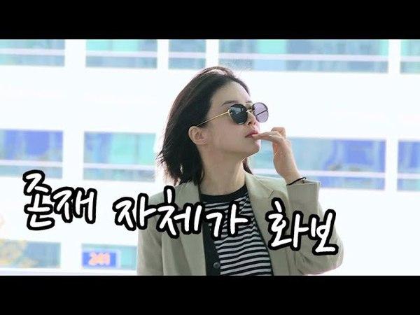 [S영상] 이보영-허율, '마더' 칸으로 떠나는 날 (공항패션)