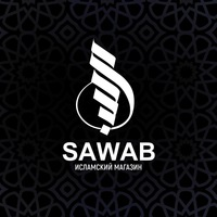 sawab_ing