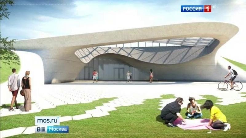 Вести-Москва • В Зарядье появится медиацентр с круговой панорамой