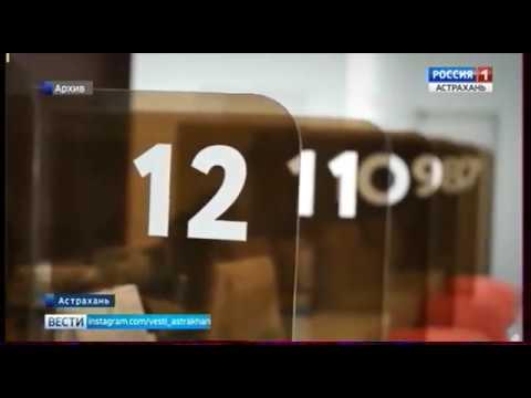 В Астрахани накажут рублем муниципалов, не желающих развивать электронный бюджет